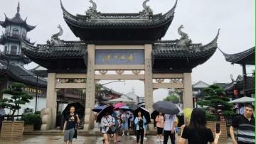 Estudiante de sede Rivadavia viajó a Corea de Sur